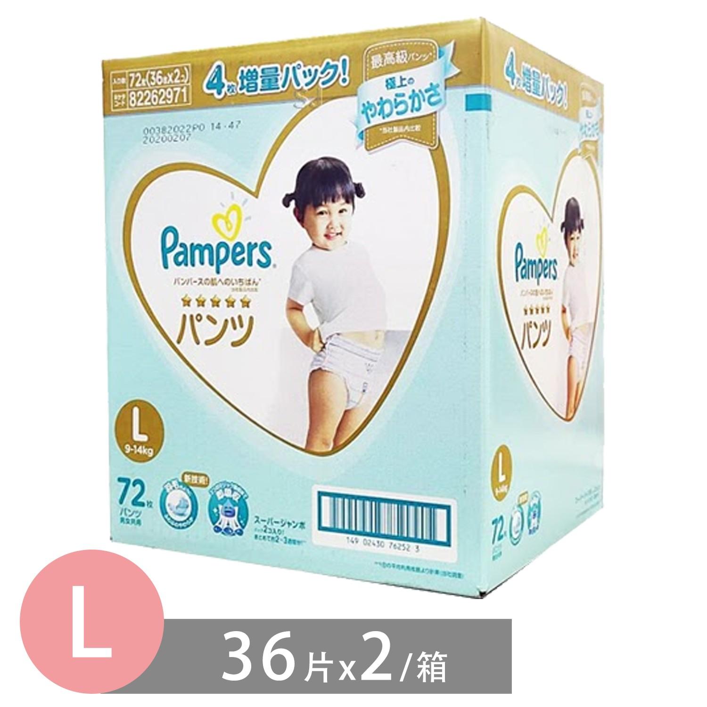 日本製造原裝進口,全方位新升級幫寶適日本境內版紙尿褲。S曲線彈性腰圍,完美貼合身形,一拉即穿、一撕即脫。日本拉拉褲銷售No.1,好品質守護嬌嫩初肌。台日同步:日本媽咪瘋搶、明星部落客激推。超透氣》36