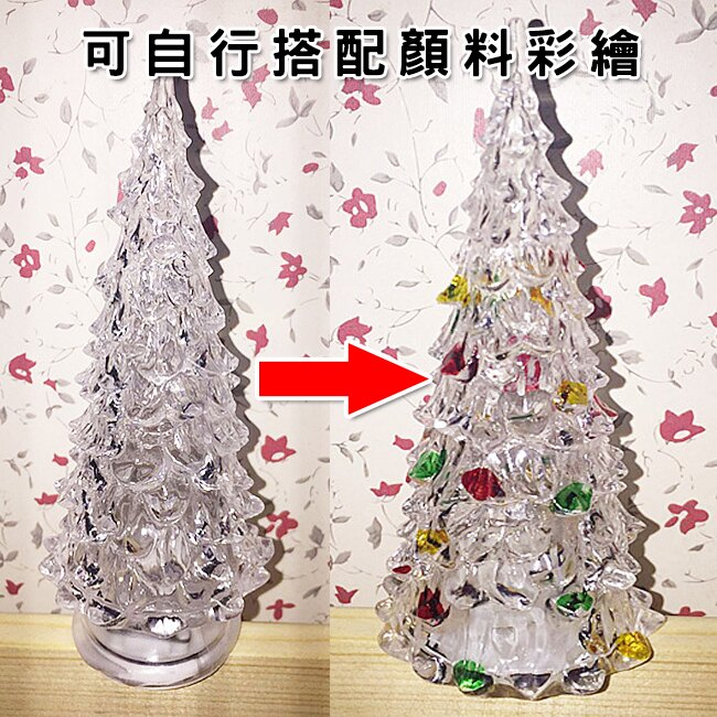 水晶聖誕樹 交換禮物 布置 聖誕樹燈 LED聖誕燈 七彩聖誕燈 小夜燈 裝飾燈 聖誕佈置【塔克】