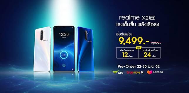 ทำความรู้จัก realme X2 Pro สเปกสุดเทพ Snapdragon 855 Plus ราคา 19,999 บาท