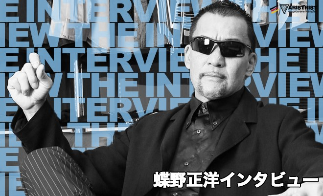 【THE INTERVIEW】平成を振り返る~nWo編(1)~
