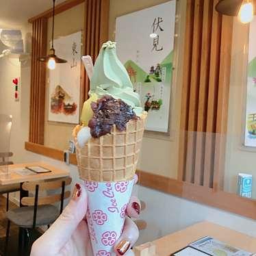 憩和井 清水五条店のundefinedに実際訪問訪問したユーザーunknownさんが新しく投稿した新着口コミの写真