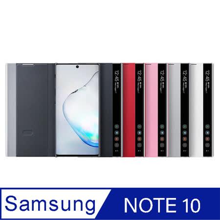 @Galaxy Note 10 專用皮套 @不需打開皮套,即可接聽電話、播放音樂 @原廠公司貨