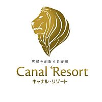 Canal Resort