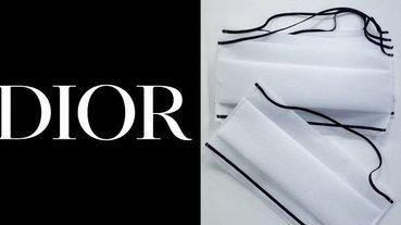 最時髦防疫戰隊!Dior 自行生產「超奢華口罩」曝光,網友瘋掉:「已經想好怎麼搭了!」