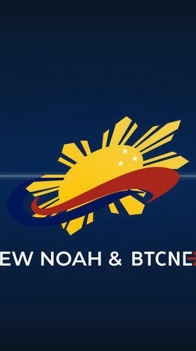 new NOAH.QDAO#1 Chat