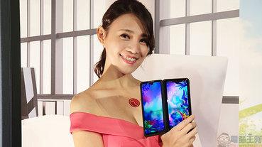 LG G8X ThinQ Dual Screen 雙螢幕手機玩轉登台,帶來多工跨螢幕加倍效率