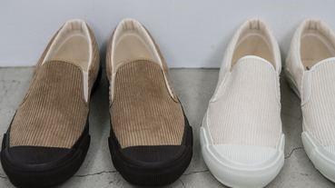 Champion Footwear「Rochester」Slip On 經典變奏!