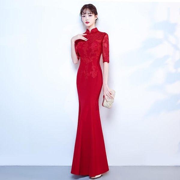 洋裝 中式敬酒服新娘紅色夏季長款魚尾修身結婚宴會晚禮服裙女 迪澳安娜