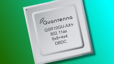 802.11ax 2.4GHz/5GHz 無線網路晶片 1 顆搞定,Quantenna QSR10GU-AX Plus 加強傳輸距離
