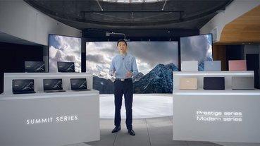 微星以新標誌為專業人士推出Summit、Prestige 和 Modern 系列商務輕薄筆電