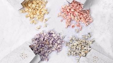 連爆米花都充滿時尚感,超高質感Diz Diz Popcorn光用色調就贏得你的芳心