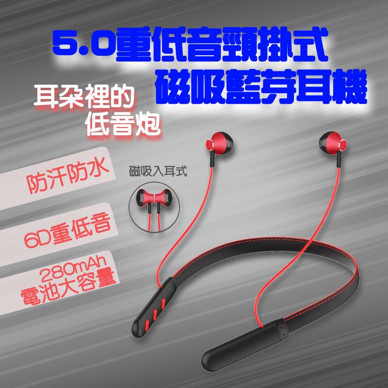 人體工學 舒適佩戴 ipx5級防汗水,無懼汗水雨水 280mAh電池大容量,電量充沛十足 重低音高音質 藍牙版本:V5.0 電池容量:280mAh 耳機重量:35g 充電時間:2H 使用時間:24H