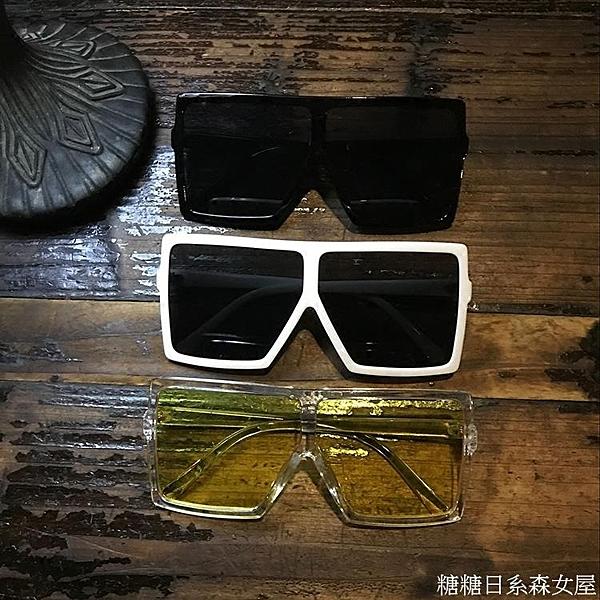 歐美風太陽眼鏡小白網紅明星同款墨鏡女超大方框
