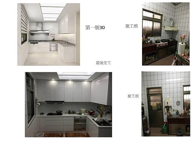 廚房改造案例二:改造前後