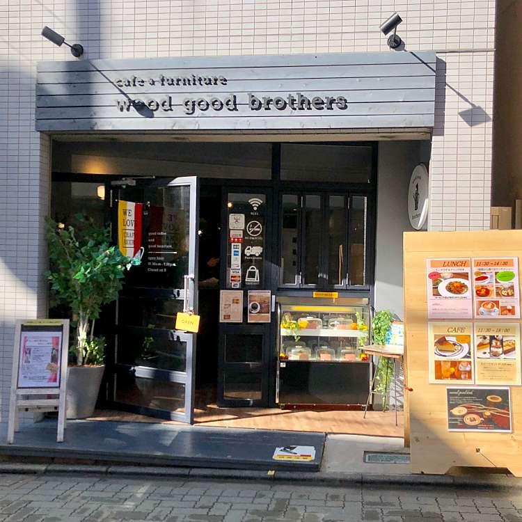 実際訪問したユーザーが直接撮影して投稿した荻窪カフェwood good brothersの写真