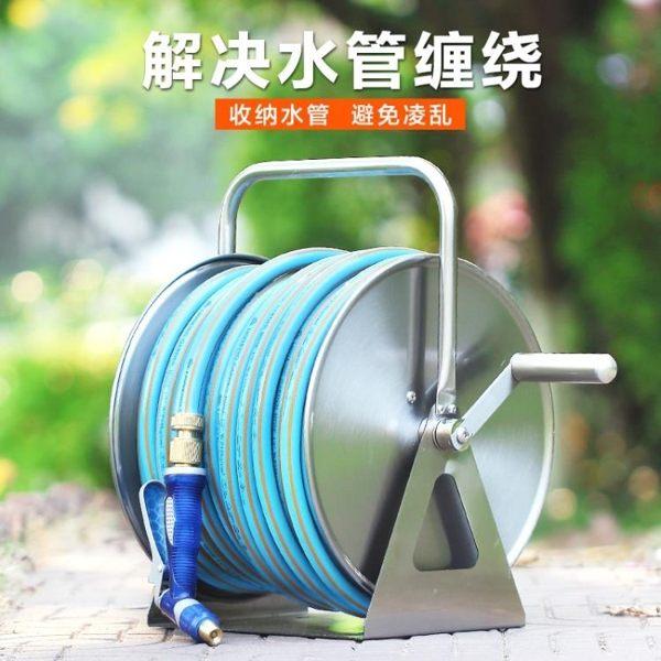 不銹鋼水管收納架澆水花園軟家用高壓園藝園林收管水管車卷管器
