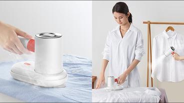 小米有品推出德爾瑪多功能蒸汽熨燙機 :一機平燙掛燙兩用,眾籌價約 865 元