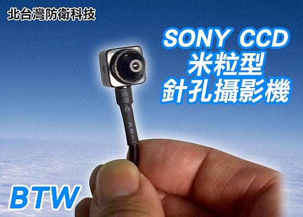 ◆低照度SONY CCD鏡頭,不用擔心光線不足會影響拍攝 n◆3.7mm超廣角鏡頭,視野範圍大