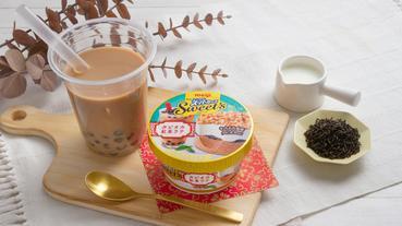 日本便利商店人氣冰品推薦 立頓水果茶與珍珠紅茶拿鐵飲料也都一同加入戰局!