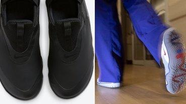 這雙鞋有洋蔥!Nike 為醫護人員特製全新黑魂版本「Air Zoom Pulse」,帥度不輸爆款鞋!