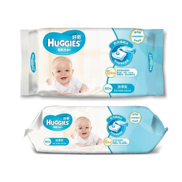 好奇 純水嬰兒濕巾加厚型80抽x10包/組