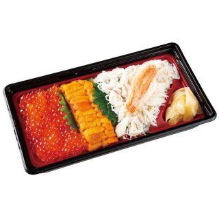 豪華海鮮飯【11:00からの数量限定販売】