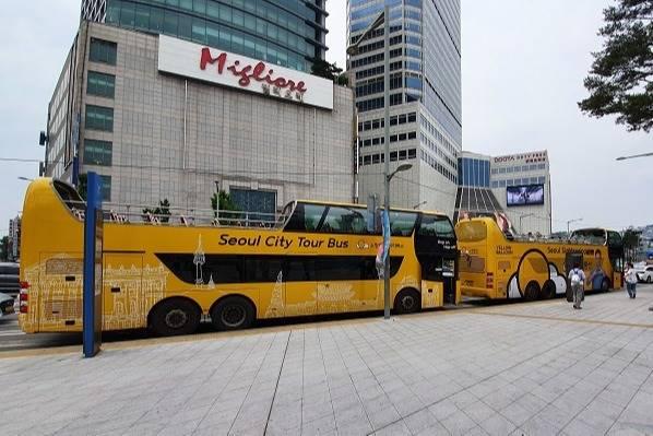 5 Aplikasi yang Wajib Anda Unduh Sebelum Liburan Ke Korea Selatan