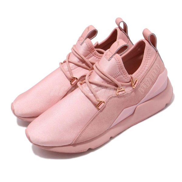 369659-02 球鞋穿搭推薦 繆斯女神 明星著用款