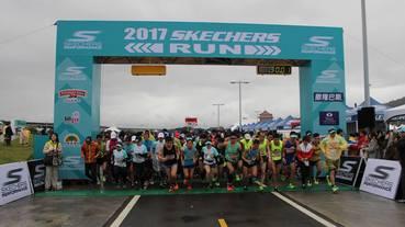 官方新聞 / 2017 SKECHERS RUN 前所未有路跑賽事活動回顧