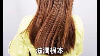 呂韓方修護洗髮精 400ML