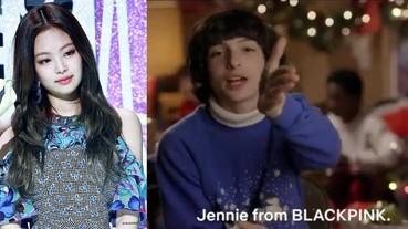 Blackpink Jennie 堪稱人生最勝利!這次竟然連《怪奇物語》主角都公開指名送聖誕節禮物?!