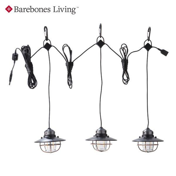 Barebones 串連垂吊營燈Edison String Lights LIV-265 / 城市綠洲(營燈、燈具、USB充電、照明設備)