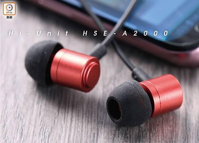 HSE-A2000耳機取得Hi-Res Audio認證,音色有保證。(盧展程攝)