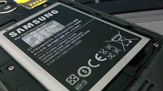 [Rumor]Samsung Berencana Buat Smartphone Dengan Baterai Yng Bisa Dilepas