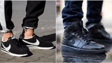 兩張小朋友外加 20 塊就能買阿甘鞋!Nike 「快閃折扣」佛心價全部 6 折起