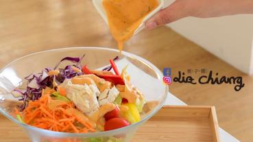 【台中美食】超豐盛沙拉5種蔬果配肉,一碗吃到撐!沙拉嗑,新鮮沙拉!