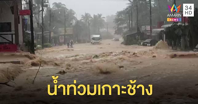 น้ำป่าทะลักท่วม 'เกาะช้าง' เสียหายยับ – ตะวันออกฝนตกหนักต่อเนื่อง