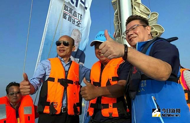 ▲韓國瑜從情人碼頭搭乘重型帆船遊艇至興達港。(圖/記者許高祥攝,2018.10.20)