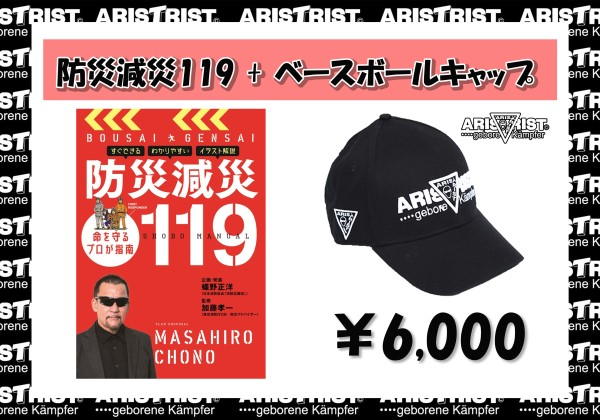 20190921_yokohama_pop3.jpg