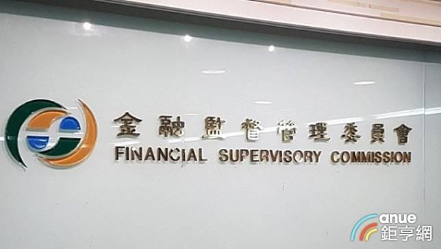 雙語銀行要來了 16家銀行半年內建置完成