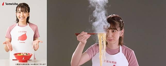 拉麵養命酒剛找來藝人坂本麻子拍攝了廣告,睇佢食相感覺非常好味道呢!(互聯網)