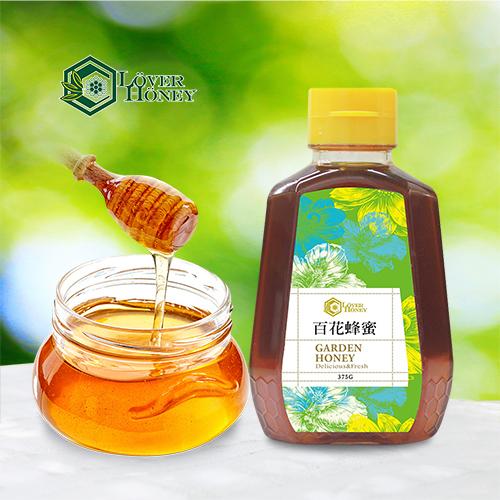 【情人蜂蜜】百花蜂蜜 (375g/瓶)*1瓶