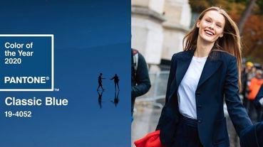 2020 Pantone年度代表色「經典藍 Classic Blue」穿搭秘笈!不出錯的年度趨勢色街拍穿搭精選