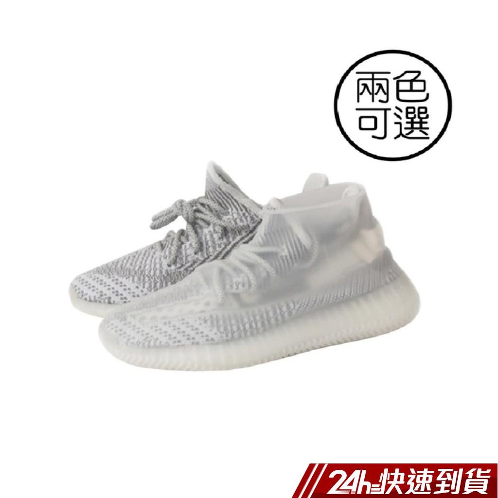 (現貨)矽膠防水鞋套 雨鞋套 黑白兩色可選 附收納袋 防滑 蝦皮24h