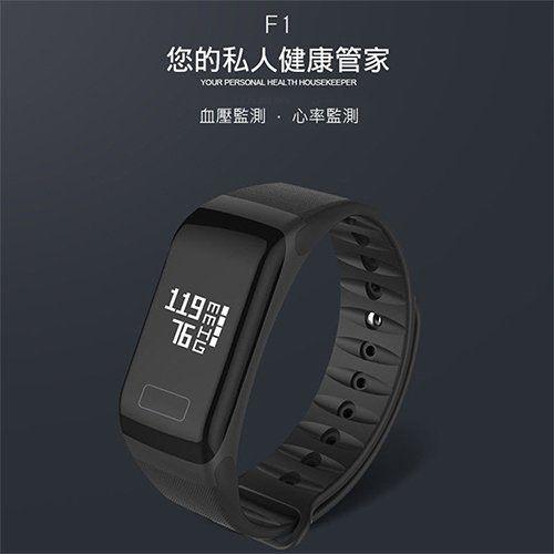 F1血壓智慧藍芽手錶 藍牙手環 健康運動心率血氧疲勞度監測爆款運動手環