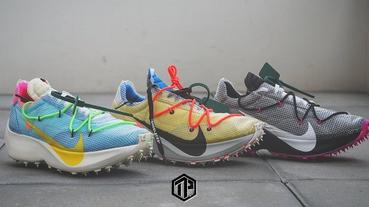 Off-White x Nike 推出全新Vapor Street 系列!
