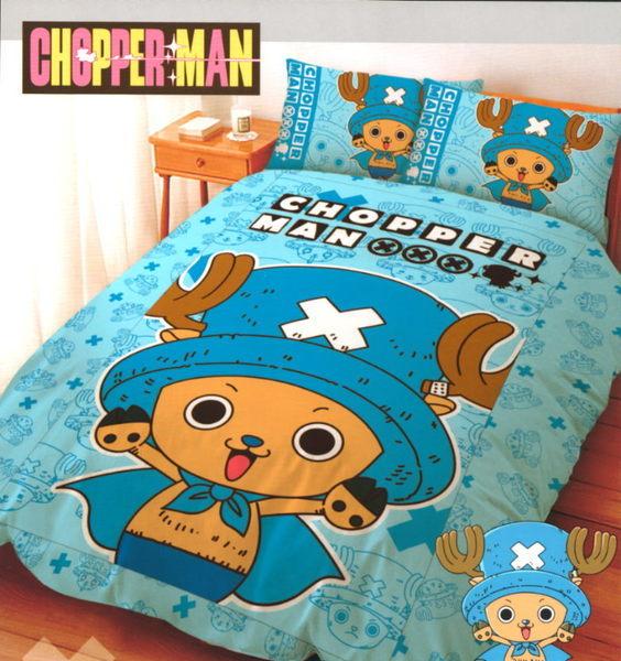 單品~標準雙人-薄床包5*6.2尺航海王『喬巴-藍』100%超細纖維.˙★台灣製造