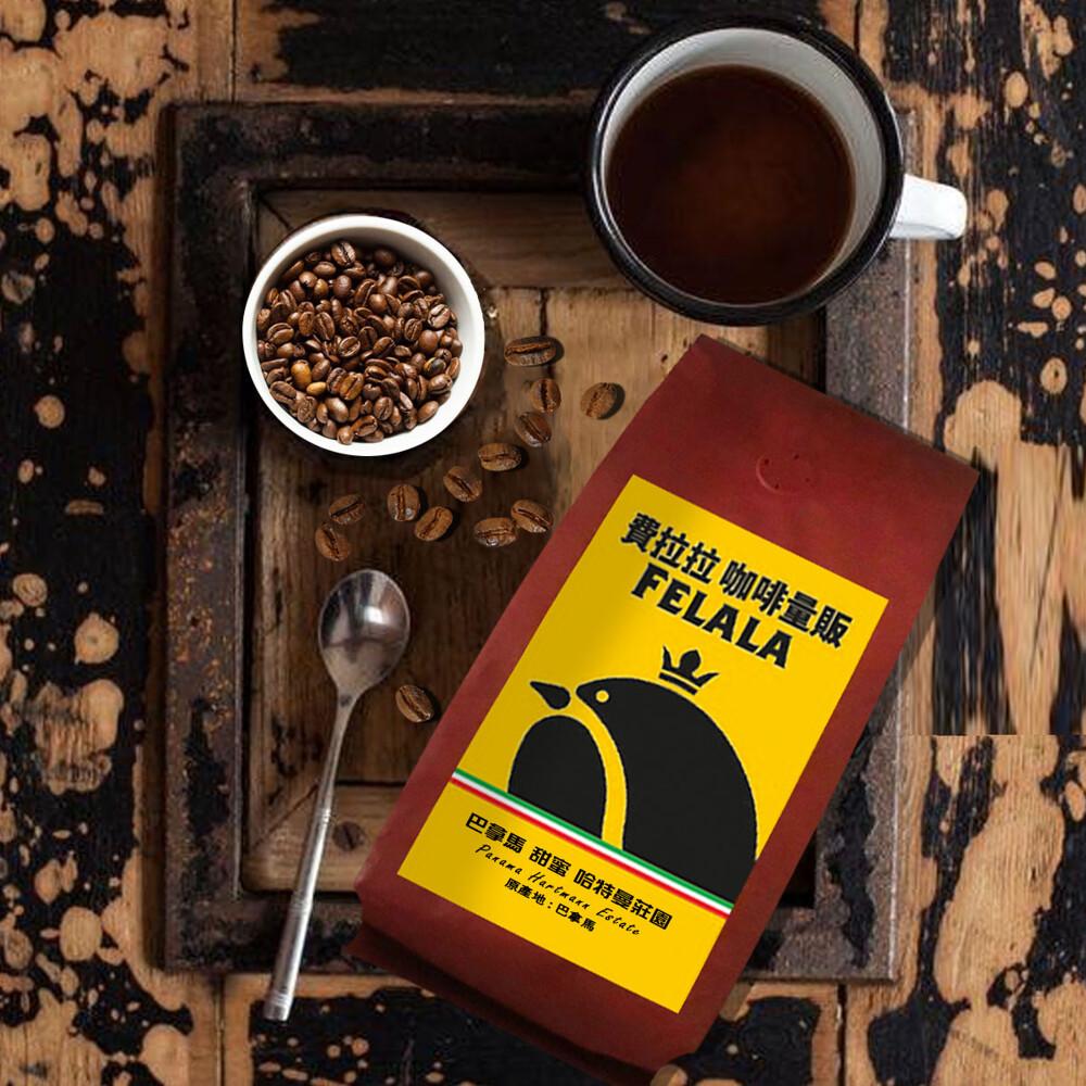 買一磅送一掛耳 本月買一磅費拉拉咖啡即可請您試喝一包精品掛耳唷! 商品名稱:盧安達aa(454g/磅) 稍微明顯的果實甜味 優質的果酸與香氣達到平衡 來自東非令人驚豔的味道前段帶黃花甜香感酸質優雅輕柔