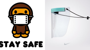 潮流防疫全面啟動!Nike 醫護面罩、Chrome Hearts 純白口罩釋出,網友:「這些超暖品牌要買爆!」
