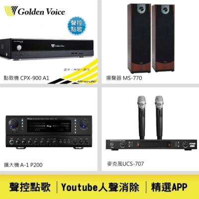 點歌機:CPX-900 A1揚聲器:MS-770落地型喇叭擴大機:RisingA1擴大機麥克風:無線UCS-707MIDI四段旋律導唱歡唱模式